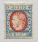 1869-CAROL I-RETUS IN MEDALION -RRR,SIGN HEIMBUCHLER., Nestampilat