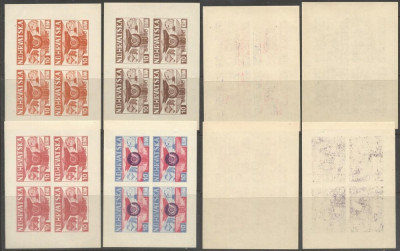 Croatia 1949 Exile, UPU, Trains, Bus, 4 imperf. sheet, PROOFS?? MNH/MH S.174 foto