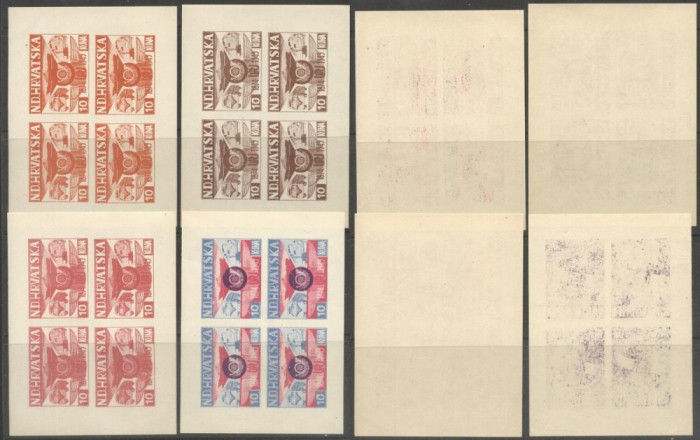 Croatia 1949 Exile, UPU, Trains, Bus, 4 imperf. sheet, PROOFS?? MNH/MH S.174