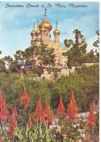 AD 1107 C. P. VECHE -IERUSALEM,  CHURCH OF ST. MARY MAGDALEN -IERUSALIM -ISRAEL, Necirculata, Printata