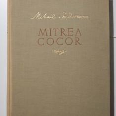 Mihail Sadoveanu - Mitrea Cocor (1955) (cu ilustrații de Corneliu Baba)