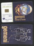 Romania 2001 Telephone card Gemini Sign Rom 91a CT.060