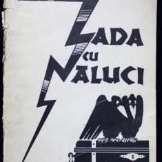 LADA CU NALUCI de H. BONCIU - BUCURESTI, 1934