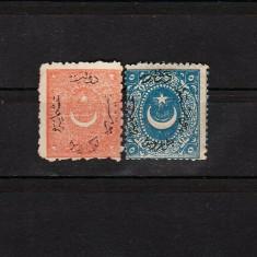 Turcia 1865 #16-17 MH-MLH T004, Nestampilat