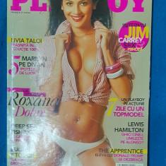 Playboy Romania - iulie 2007