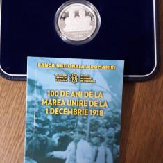 10 LEI 2018 PROOF - 100 DE ANI DE LA MAREA UNIRE + BONUS 50 BANI PROOF