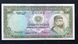 Guine 50 escudos 1971 UNC  Nuno Tristao
