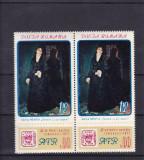 ROMANIA 1971 LP 780 ZIUA MARCII POSTALE ROMANESTI  PERECHE  MNH