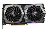 Placa video Msi GeForce RTX 2060 Ventus, 6GB, GDRR6, 192-bit