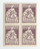 Romania, LP VI.10d/1924, Asistenta sociala-infirmiera, bloc de 4, eroare, MNH, Nestampilat