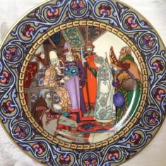 Farfurie decorativa , portelan fin Heinrich / Villeroy & Boch