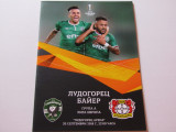 Program meci fotbal LUDOGORETS - BAYER LEVERKUSEN (Europa League 20.09.2018)