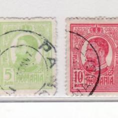 Romania   1909 -14  Carol I    Tipografiate   ( 2 )