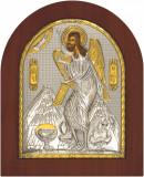 Cumpara ieftin Sfantul Ioan Botezatorul Foita Argint 925 190x156mm Cod Produs x-1405