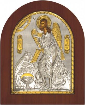 Sfantul Ioan Botezatorul, Foita Argint 925, 190x156mm,Cod Produs:x-1405 foto