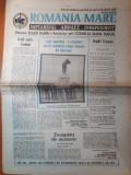 Ziarul romania mare 20 noiembrie 1992