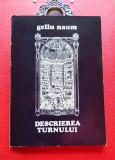 Rarisim: GELLU NAUM-DEDIC./AUTOGRAF, Descrierea turnului,150 ex necomercializate
