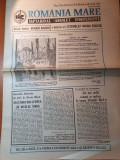 Ziarul romania mare 9 decembrie 1994-numar cu ocazia zilei de 1 decembrie