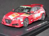 Macheta Honda CR-Z Legend Cup Ebbro 1:43
