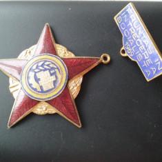 1969 Insigna Fruntas in intrecerea socialista