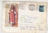 Bnk ip N Grigorescu Tarancuta cu ulciorul 1962  - circulat 1963, Dupa 1950