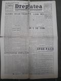 Ziarul Dreptatea 7 februarie 1947