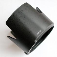 Parasolar HB-29 (replace) pentru Nikon AF-S VR 70-200mm f/2.8G IF-ED
