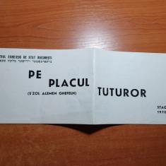 program teatrul evreiesc de stat bucuresti 1971-1972- piesa pe placul tuturor