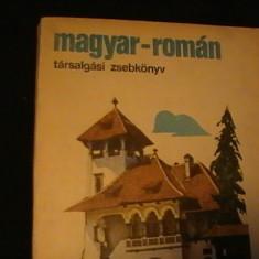 GHID DE CONVERSATIE-MAGHIAR -ROMAN-EVA TURCU-