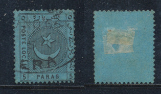 Turcia 1865 timbru local Lianos stampilat 5 parale negru pe albastru