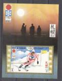 Umm al Qiwain 1971 Sport, Olympics, imperf. sheet, MNH S.173