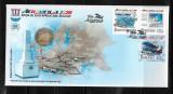 ROMANIA 2020 - AEROMFILA 2020, PLIC PRIMA ZI, FDC - LP 2281a