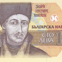 Bancnota Bulgaria 100 Leva 1993 - P102b UNC