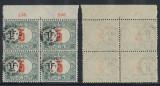 1919 ROMANIA ocupatia in Ungaria eseu rar Debretin II porto 5f bloc de 4 MNH