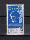 ROMANIA 1964 - ZIUA FORTELOR ARMATE, MNH  - LP 594, Nestampilat