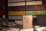 M. Eminescu opere vol III ediția Peperssicius