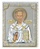 Icoana Sfantul Nicolae 12x15.5 cm Cod Produs 2347