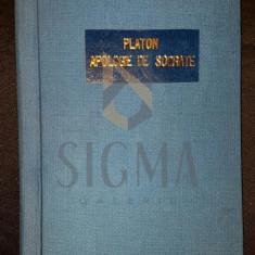 APOLOGIE DE SOCRATE - PLATON
