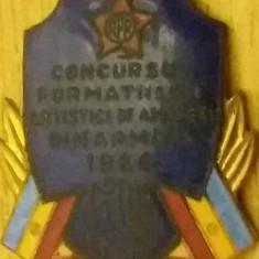 BIMR 76 - COMUNISTA RPR  - CONCURS FORM ARTISTICE DE AMATORI DIN ARMATA - 1964