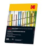Hartie Kodak Premium print medical HD inkjet, A4, Glossy 250 g, top 20 coli