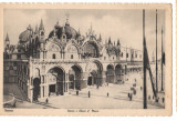 CPIB 16753 CARTE POSTALA - VENETIA. PIAZZA E CHIESA ST. MARCO, A. SCROCCHI,VECHE, Germania, Necirculata, Printata
