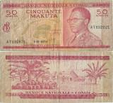 1970 (1 X), 50 Makuta (P-11b) - Congo (Kinshasa)