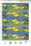 România, LP 1442c/1997, Cercetașii României, coli cu viniete desenate dif., MNH