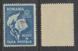 ROMANIA 1948 Fundatia Mihai I scutit taxa postala sursarj rar 1848 rosu MNH, Nestampilat