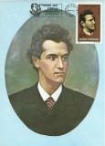 TSV* - MAXIMA FESTIVALUL CORAL CIPRIAN PORUMBESCU 1983
