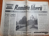 romania libera 1 aprilie 1990-eugen ionesco la 80 ani,100 zile de la revolutie