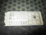 troleibuz vechi pret vechi 1 leu 25 bani g 2