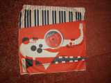 "Margareta Pislaru/Paslaru/Trio Grigoriu/Dinicu Electrecord gramofon patefon 10"""