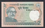 A6395 Bangladesh 2 taka 2012 UNC