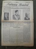Ziarul Natiunea romana 21 aprilie 1946 regele Mihai